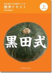 book_01jpg