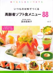 book_20120517