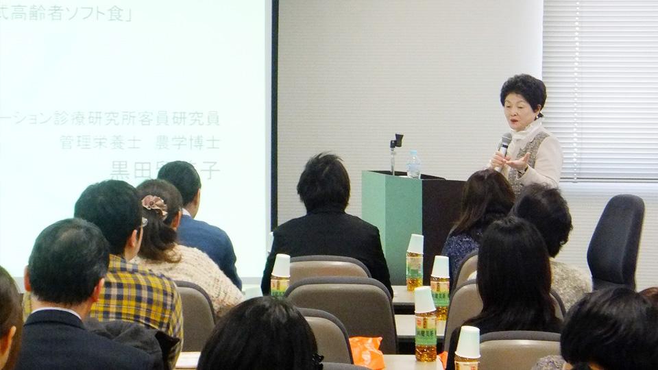 pht_activity-seminar